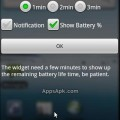 BatteryDiffWidget