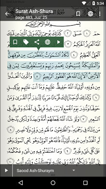Quran for Android-2