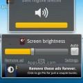 Brightness Rocker Lite
