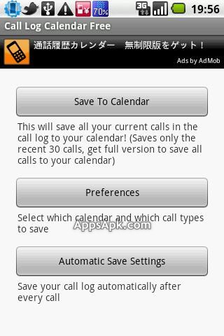 Call Log Calendar Free
