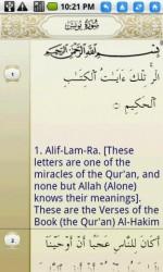English Quran Lite