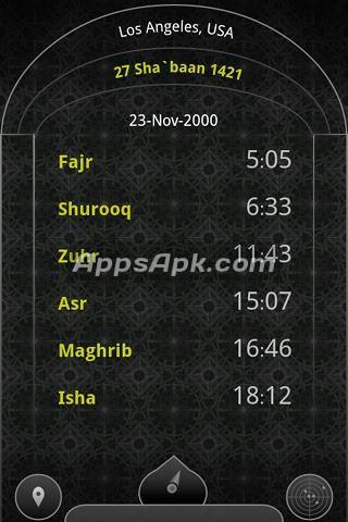AlSalah
