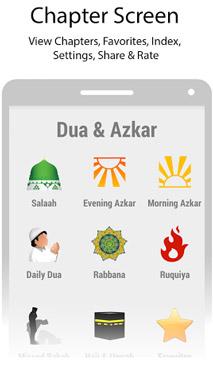 Dua-and-Azkar-1