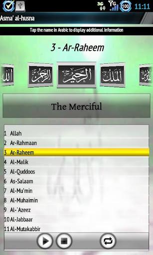 Asma Al-Husna (Allah Names)