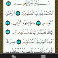 Mushaf Tajweed – Holy Quran