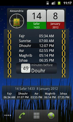 Muslim Prayers Times