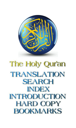 The Holy Quran - English-1