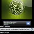 Urdu Quran Audio Translation