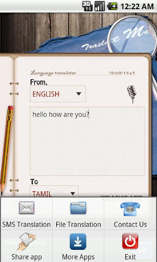 Translate Me
