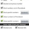 Ultimate Call Blocker Free