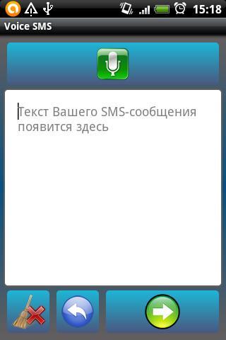 Write SMS Voice