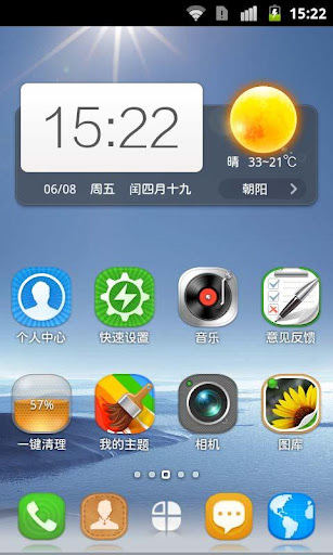 360Launcher
