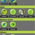 Super aTool Box-cache Battery