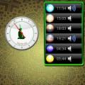 Islamic Prayer Time and Qiblah