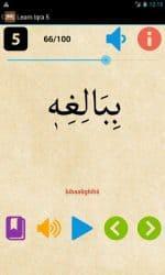learn-iqra-1