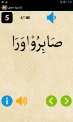 learn-iqra-4