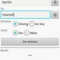 City Distance