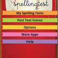 My Spelling Test – Free