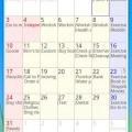AA Task (Schedule & Memo)