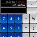 Calculator Mem