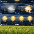 Gismeteo Weather Forecast LITE