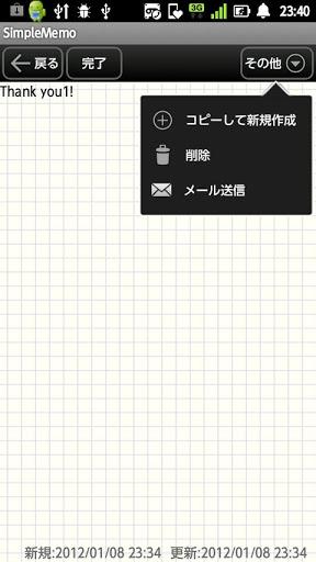 Memo(Note Pad)-2