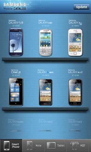Samsung Mobile Catalog