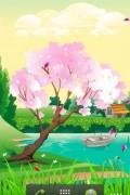 Seasons Spring Live Wallpaper