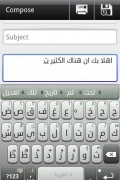 A.I.type Arabic Predictionary