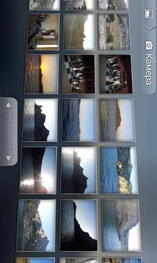 Customizable-Gallery-3D-2