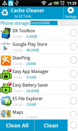 App Cache Cleaner-2