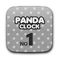 Panda Clock No1