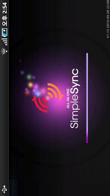 SimpleSync-1