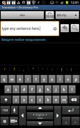 Translator + Dictionary-2