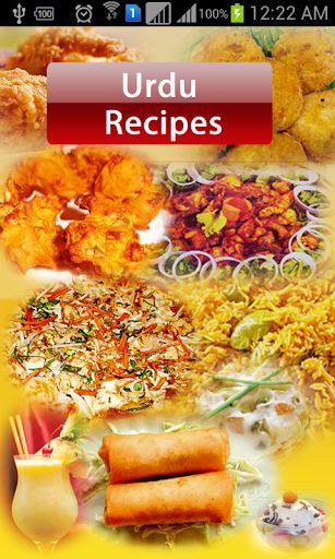 Urdu Recipes-1