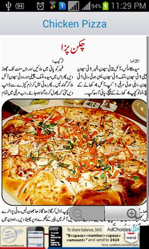 Urdu Recipes-2