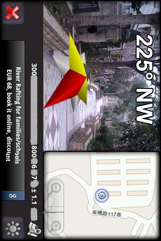 3D Compass (AR Compass)-2