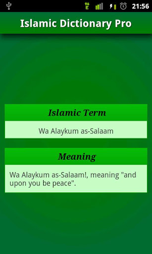 Islamic Dictionary Pro-2