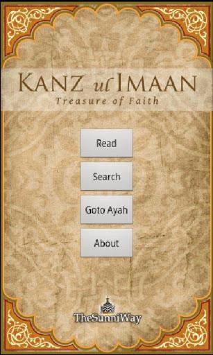 Kanzul Imaan