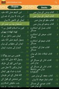 Sahih Bukhari (Urdu + Arabic)