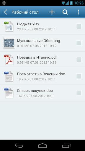 Yandex.Disk-2