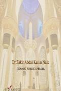 Zakir Naik – MP3 Lectures