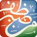 iTajweed – Colour Coded Quran