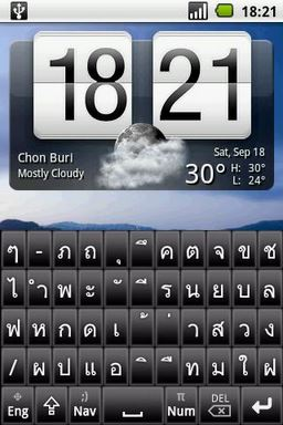 Arch Thai Keyboard-1