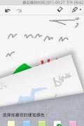 GO Note Widget