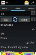 Ilm Dictionary
