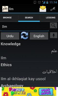 Ilm-1
