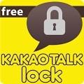 KakaoTalk Lock
