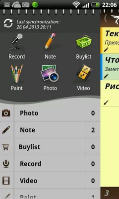 Notepad for Android-1