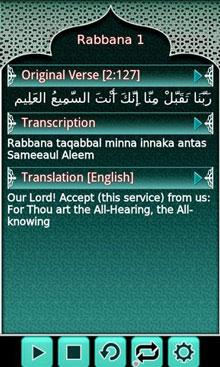 40-Rabbanas-(Quranic-duas)-2
